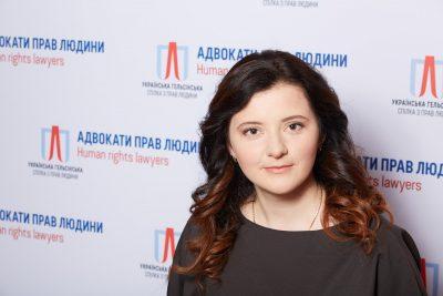 Юрист Центру стратегічних справ УГСПЛ, адвокат Олена Сапожнікова