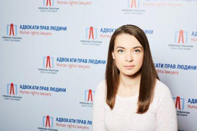 Дарія Свиридова